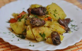 Куриные сердечки с картошкой: как вкусно потушить или пожарить