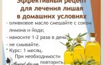 Масло с чесноком: чем полезен этот состав, рецепты смесей с оливковым, подсолнечным, льнянымс медом и лимоном для чистки сосудов и не только, а также какой вред может принести