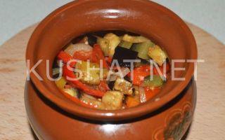 Овощи в горшочке в духовке: тушеные и запеченные, мои любимые рецепты