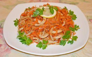 Салат с кальмарами и корейской морковью: рецепты с пошаговыми фото