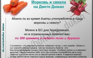 Сколько можно есть в день моркови: что будет, если употреблять овощ каждый день, можно ли вообще так делать, сколько нужно организму