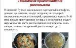 Рассольник: разнообразие рецептов и правила приготовления