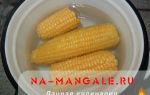 Сколько и как правильно варить кукурузу в початках в кастрюле, микроволновке и т.д.
