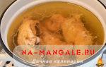 Холодец из свиных ножек и курицы на плите – домашний рецепт