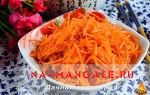 Морковь по-корейски: рецепт в домашних условиях классический, быстрый и на зиму