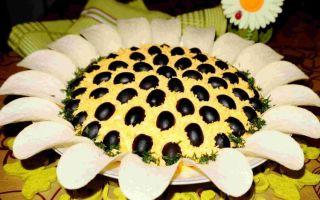 Салат подсолнух: классический рецепт с фото и рецепты по-новому