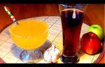 Мед, чеснок и яблочный уксус – волшебная настойка или нет, польза и вред, оригинальный рецепт, а также как принимать в домашних условиях для очистки сосудов