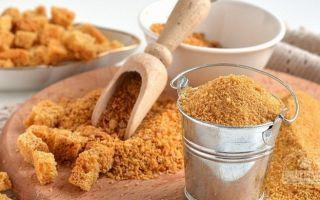 Как сделать панировочные сухари в домашних условиях – рецепт с фото