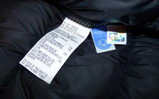 Вся правда о мембране, или расшифруй этикетку на куртке