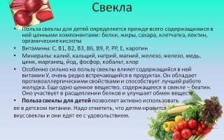 Свекла для печени:польза или нет от сырого и вареного корнеплода, инструкция по чистке органа в домашних условиях, а также возможныйвред сока овоща