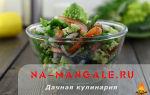 Романеско капуста: рецепты приготовления блюд с фото и описанием