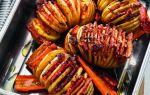 Картошка печёная с салом